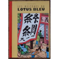 Tintin - Les mystères du...